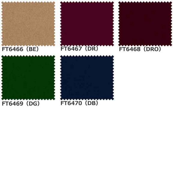 カーテン シェード 川島織物セルコン PLAIN FT6466~6470 スタンダード縫製 約1.5倍ヒダ