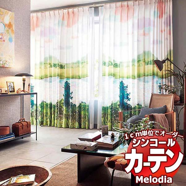 シンコール オーダー カーテン MELODIA ドレープ がら 上品 レース シェード まで多彩なカーテンを掲載しています 幅400×高さ240まで NATURAL ナチュラル 早割クーポン Melodia ライトウェーブ加工 約2倍ヒダ ML-3069 形態安定