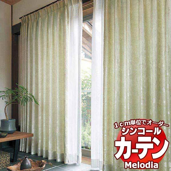 【60%OFF】 カーテン&シェード シンコール Melodia JAPANESE ジャパニーズ ML-3252・3253 形態安定 ライトウェーブ加工 約2倍ヒダ 幅45×高さ260まで, ピュアモード(PureMode) 1d632d29