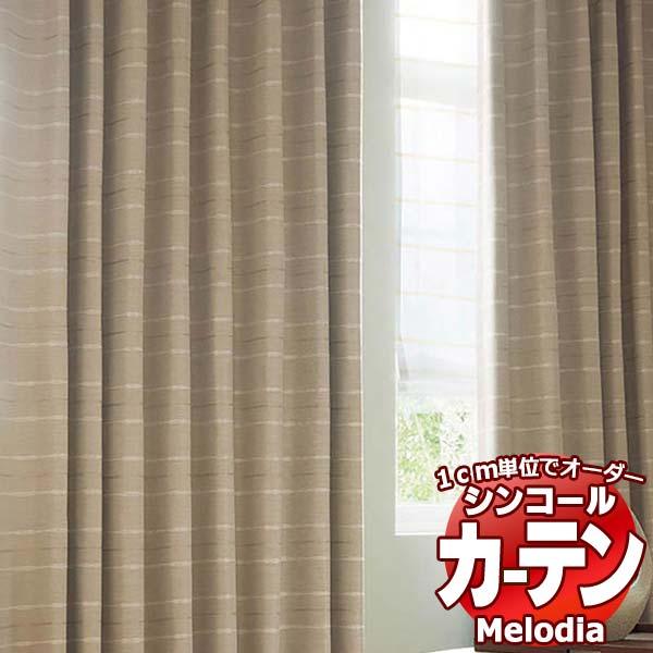 品質が カーテン&シェード シンコール Melodia SHAKOU 遮光 ML-3407・3408 プレーンシェード コード式 幅50×高さ120まで, Select Shop Nose Low 315c3f0f