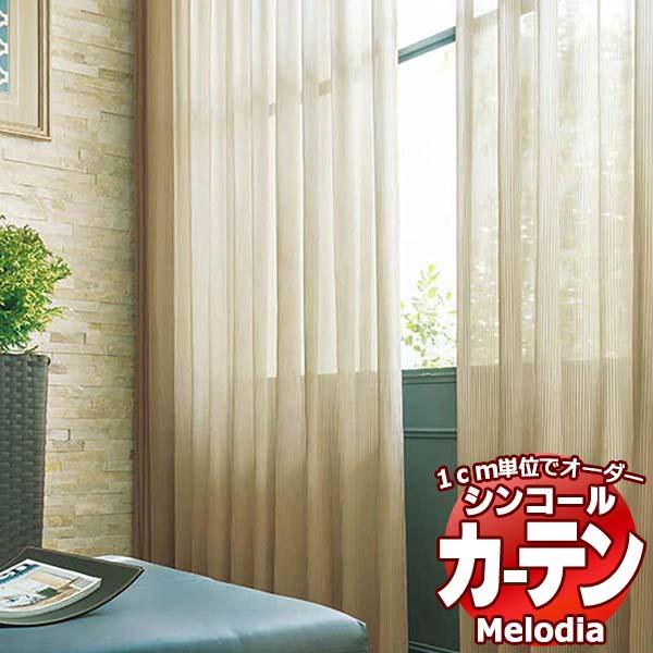 <title>シンコール オーダー カーテン MELODIA ドレープ がら レース シェード まで多彩なカーテンを掲載しています Melodia SHEER シアー ML-3580~3583 ベーシック仕立て上がり 約1.5倍ヒダ 公式 幅533×高さ100まで</title>