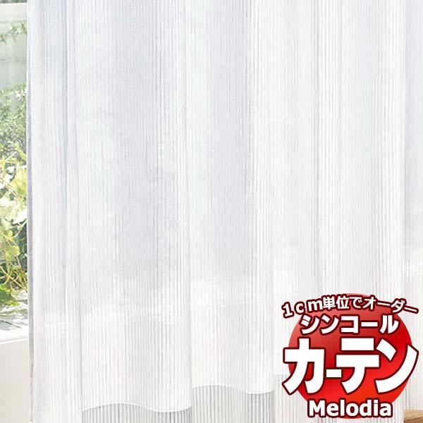 新しい季節 レース SHEER シアー シンコール Melodia SHEER シアー ML-3650 レース ベーシック仕立て上がり 約2倍ヒダ Melodia 幅200×高さ220まで, kousen:cf2ce596 --- coursedive.com