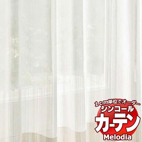 春新作の レース シンコール Melodia SHEER シアー ML-3653 ベーシック仕立て上がり レース 約1.5倍ヒダ 約1.5倍ヒダ SHEER シアー 幅400×高さ140まで, 彩美:9c1e5ccd --- coursedive.com