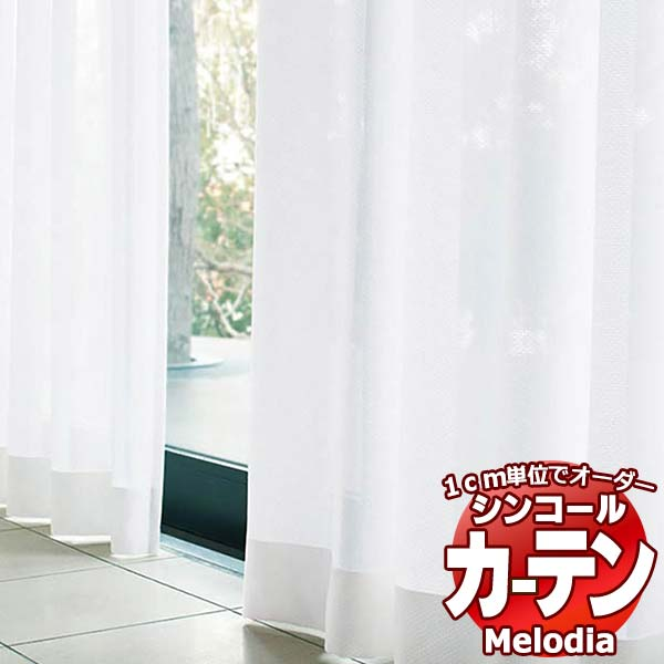 今季ブランド レース シンコール Melodia SHEER シアー レース ML-3659 ベーシック仕立て上がり 約2倍ヒダ シンコール SHEER シアー 幅150×高さ320まで, yパック:bed1d109 --- coursedive.com