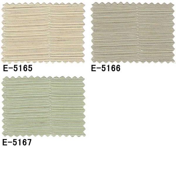 スミノエ face フェイス コントラクトカーテン 福祉 パターン E-5165~5167 スタンダード縫製(S) 約2倍ヒダ