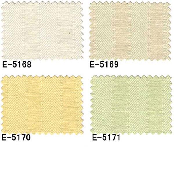 世界的に スミノエ スミノエ face フェイス コントラクトカーテン 福祉 フェイス パターン E-5168~5171 E-5168~5171 スタンダード縫製(VS) 約1.5倍ヒダ, 真珠の杜 LUXE:e0b8df7b --- business.personalco5.dominiotemporario.com
