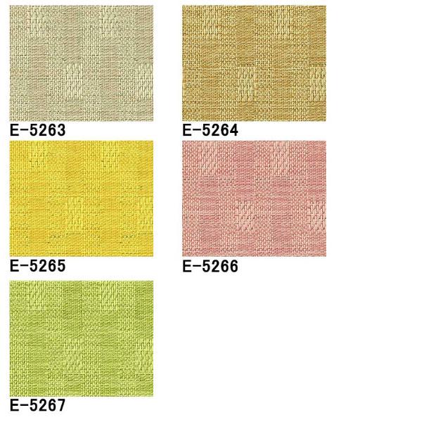 スミノエ face フェイス コントラクトカーテン 福祉 パターン遮光 E-5263~5267 スタンダード縫製(VS) 約1.5倍ヒダ