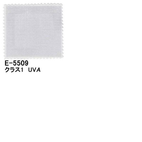 スミノエ face フェイス コントラクトカーテン シアー レース 遮熱 E-5509 スタンダード縫製(S) 約2倍ヒダ