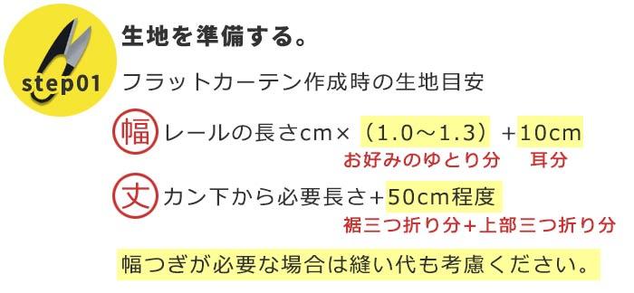 ストリングス ライトプリーツ 約2倍ヒダ (STRINGS) サンゲツのオーダーカーテン CASUAL SC3305 PL (形態安定加工)