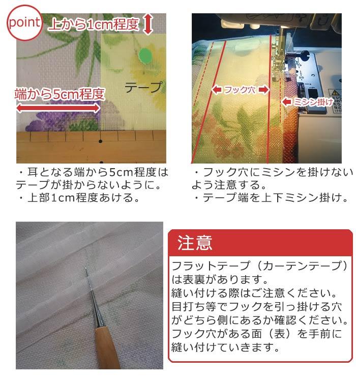 サンゲツのオーダーカーテン ストリングス(STRINGS) ELEGANCE SC3148~3149 SS スタンダード縫製 約1.5倍ヒダ