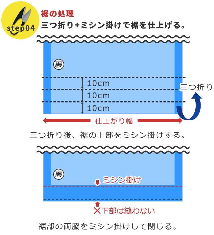 ムミヨン AZ-8094 ナチュラル カーテン ベーシック仕立て上がり 約1.5倍ヒダ (abita) 【送料無料】 シンコール アビタ