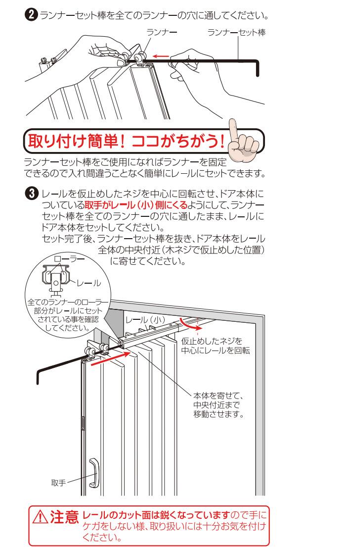 アコーディオンドア 規格品だからこそできる激安価格でアコーデイオンドア! アコーディオンドア NJ-2 間仕切り (100×220cm)