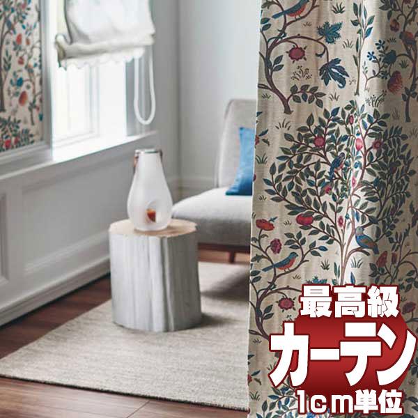 【送料無料】送料無料 本物主義の方へ、川島セルコン 高級オーダーカーテン filo スタンダード縫製 約1.5倍ヒダ Morris Design Studio ケルムスコットツリー FF1001