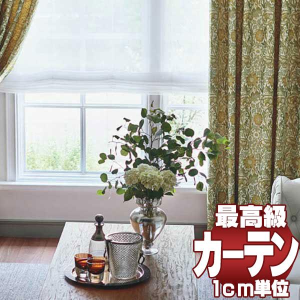 送料無料 本物主義の方へ、川島セルコン 高級オーダーカーテン filo スタンダード縫製 約2倍ヒダ Morris Design Studio ピンクアンドローズ FF1002・1003
