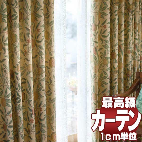 送料無料 本物主義の方へ、川島セルコン 高級オーダーカーテン filo プレーンシェード ドラム式(AR-63) Morris Design Studio フルーツ FF1016~1018