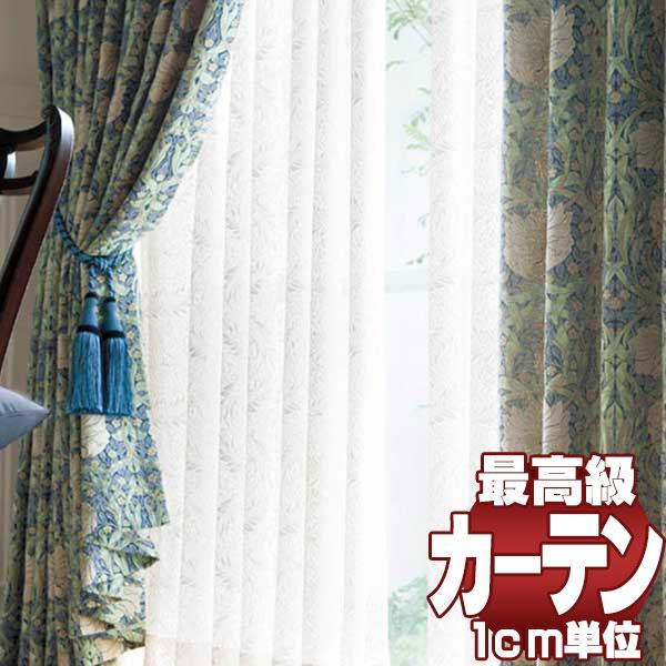 【スーパーSALE】 本物主義の方へ、川島セルコン 高級オーダーカーテン filo スタンダード縫製 約1.5倍ヒダ Morris Design Studio ピンパーネル FF1022・1023