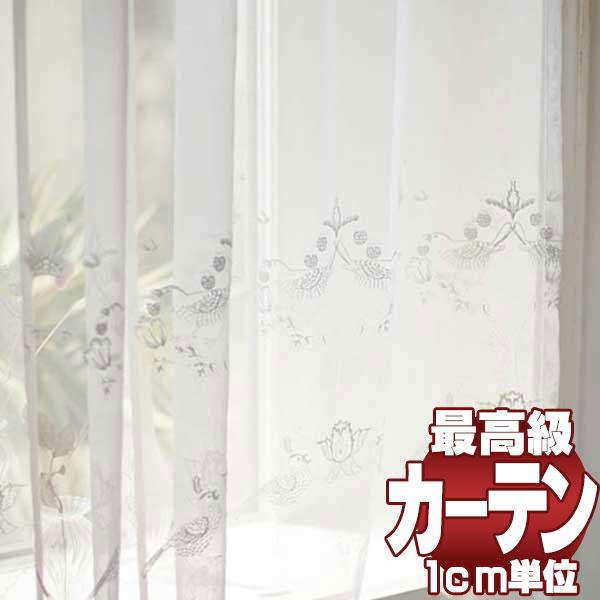 送料無料 本物主義の方へ、川島セルコン 高級オーダーカーテン filo filo縫製 約2.3倍ヒダ レース ヨコ使い・裾刺繍 Morris Design Studio いちご泥棒シアー FF1049・1050