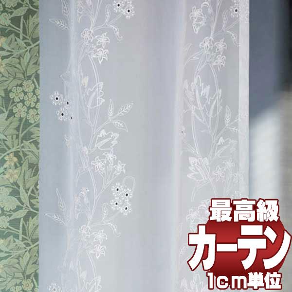 【スーパーSALE】送料無料 本物主義の方へ、川島セルコン 高級オーダーカーテン filo スタンダード縫製 約2倍ヒダ レース ヨコ使い・ウエイトテープ付き Morris Design Studio ジャスミンシアー FF1051