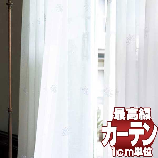 送料無料 本物主義の方へ、川島セルコン 高級オーダーカーテン filo スタンダード縫製 約1.5倍ヒダ レース ヨコ使い・裾刺繍 Morris Design Studio ケンティッシュローズシアー FF1054