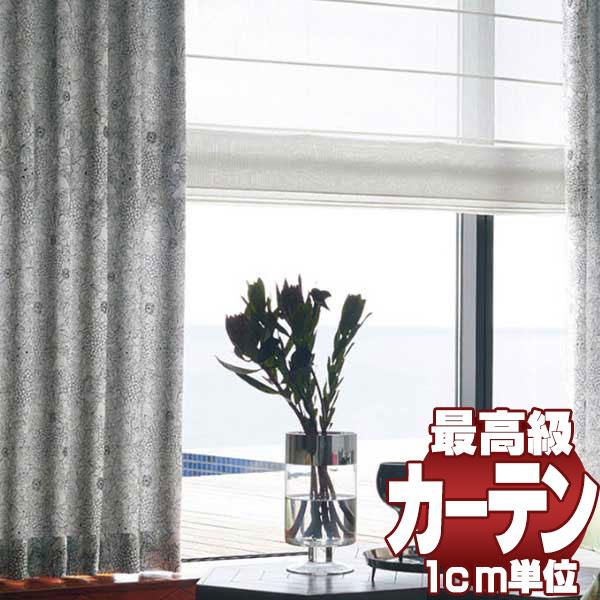 【スーパーSALE】送料無料 本物主義の方へ、川島セルコン 高級オーダーカーテン filo スタンダード縫製 約2倍ヒダ hanoka サキニオウ FF1060~1063