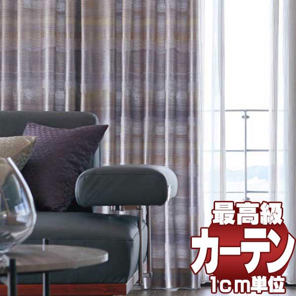 送料無料 本物主義の方へ、川島セルコン 高級オーダーカーテン filo スタンダード縫製 約2倍ヒダ hanoka スイレイ FF1064・1065