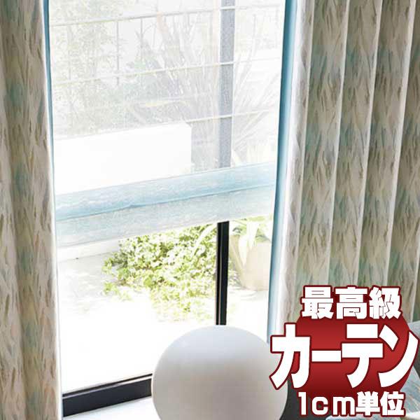 送料無料 本物主義の方へ、川島セルコン 高級オーダーカーテン filo プレーンシェード ドラム式(AR-63) hanoka レイロウ FF1066~1068