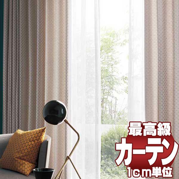 送料無料 本物主義の方へ、川島セルコン 高級オーダーカーテン filo filo縫製 約2.3倍ヒダ hanoka エザーゴ FF1086~1092