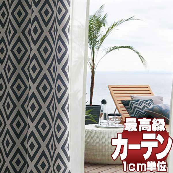 送料無料 本物主義の方へ、川島セルコン 高級オーダーカーテン filo filo縫製 約2.3倍ヒダ hanoka ラチェレ FF1100・1101