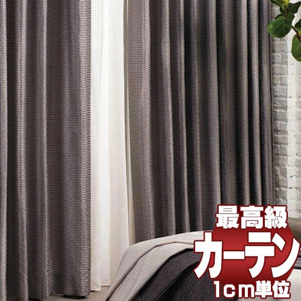 送料無料 本物主義の方へ、川島セルコン 高級オーダーカーテン filo スタンダード縫製 約1.5倍ヒダ hanoka セキソウ FF1109~1111