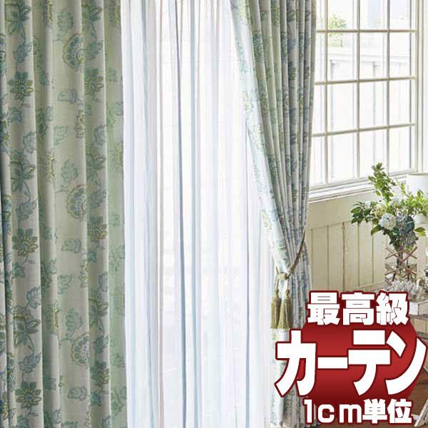 【スーパーSALE】送料無料 本物主義の方へ、川島セルコン 高級オーダーカーテン filo filo縫製 約2.3倍ヒダ hanoka リニック FF1112・1113