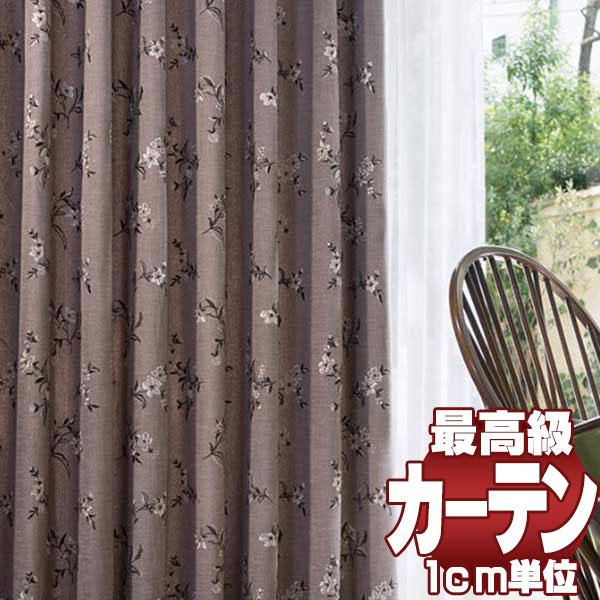 送料無料 本物主義の方へ、川島セルコン 高級オーダーカーテン filo プレーンシェード ドラム式(AR-63) hanoka アリラルチェ FF1120~1122