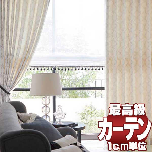 【スーパーSALE】送料無料 本物主義の方へ、川島セルコン 高級オーダーカーテン filo プレーンシェード ドラム式(AR-63) hanoka コルデ FF1123~1126