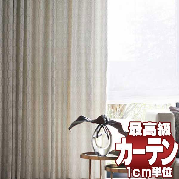 送料無料 本物主義の方へ、川島セルコン 高級オーダーカーテン filo スタンダード縫製 約1.5倍ヒダ hanoka テカサネ FF1135~1137