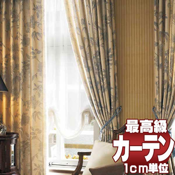【送料無料】送料無料 本物主義の方へ、川島セルコン 高級オーダーカーテン filo プレーンシェード ドラム式(AR-63) Drapery イツシバ FF1152・1153
