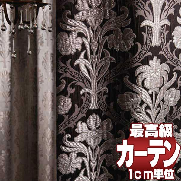 【送料無料】送料無料 本物主義の方へ、川島セルコン 高級オーダーカーテン filo スタンダード縫製 約2倍ヒダ Drapery ペルシャカモン FF1160~1162