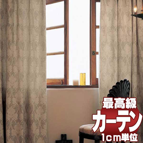 【送料無料】送料無料 本物主義の方へ、川島セルコン 高級オーダーカーテン filo filo縫製 約2.3倍ヒダ Drapery カナパ FF1179・1180