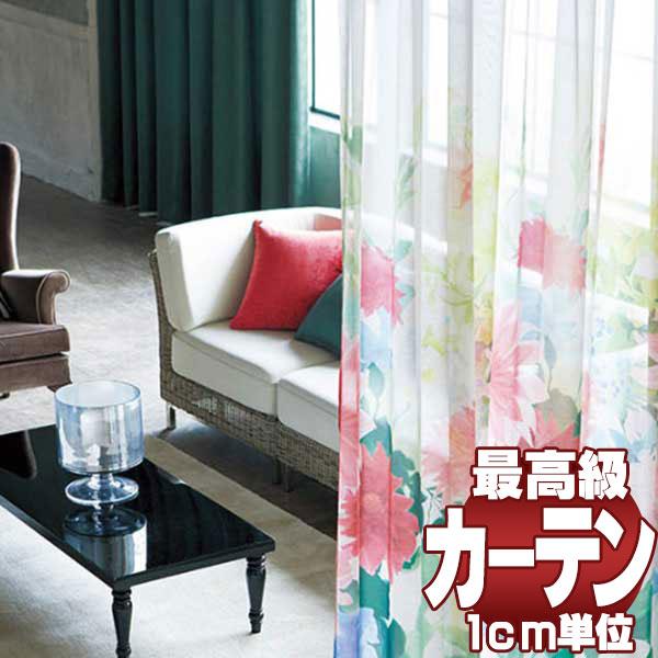 【送料無料】送料無料 本物主義の方へ、川島セルコン 高級オーダーカーテン filo filo縫製 約2.3倍ヒダ レース Transparent グラフィオリア FF1191・1192