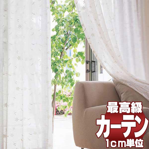 送料無料 本物主義の方へ、川島セルコン 高級オーダーカーテン filo filo縫製 約2.3倍ヒダ レース ヨコ使い・裾刺繍 Transparent プフランツェ FF1204