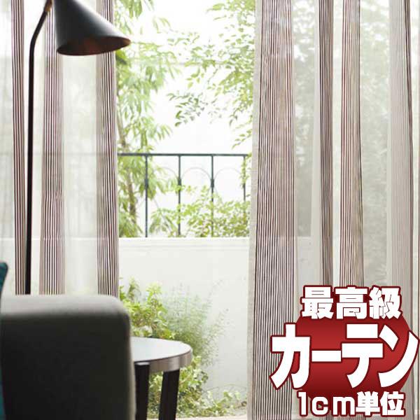 【送料無料】送料無料 本物主義の方へ、川島セルコン 高級オーダーカーテン filo filo縫製 約2.3倍ヒダ レース ヨコ使い・ウエイトテープ付き Transparent ルタジテ FF1221~1224