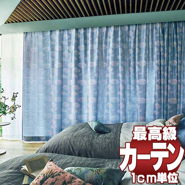 送料無料 本物主義の方へ、川島セルコン 高級オーダーカーテン filo Sumiko Honda アエローソ SH9833~9835 スタンダード縫製 約2倍ヒダ