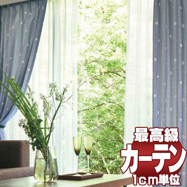 【スーパーSALE】送料無料 本物主義の方へ、川島セルコン 高級オーダーカーテン filo プレーンシェード ドラム式(AR-63) Sumiko Honda アピュエース2 SH9853~9855
