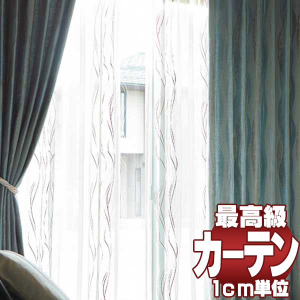 【送料無料】送料無料 本物主義の方へ、川島セルコン 高級オーダーカーテン filo プレーンシェード ドラム式(AR-63) Sumiko Honda カレナート SH9902~9905