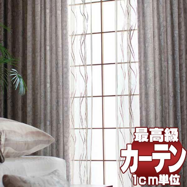 送料無料 本物主義の方へ、川島セルコン 高級オーダーカーテン filo プレーンシェード ドラム式(AR-63) Sumiko Honda フルイターレ SH9906・9908