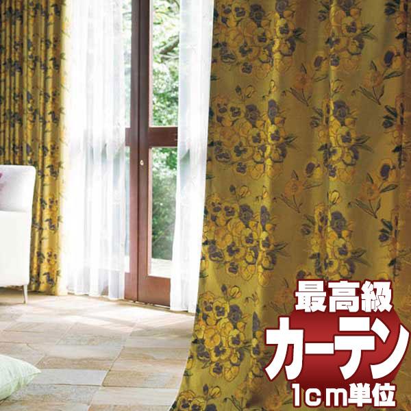 【送料無料】【ポイント最大27倍】送料無料 本物主義の方へ、川島セルコン 高級オーダーカーテン filo スタンダード縫製 約1.5倍ヒダ Sumiko Honda フィオリスタ SH9919~9922