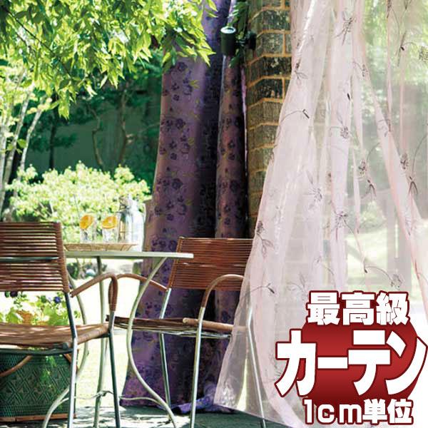 【送料無料】【ポイント最大27倍】送料無料 本物主義の方へ、川島セルコン 高級オーダーカーテン filo filo縫製 約2.3倍ヒダ レース ヨコ使い・ウエイトテープ付き Sumiko Honda コロナーレ SH9929・9930
