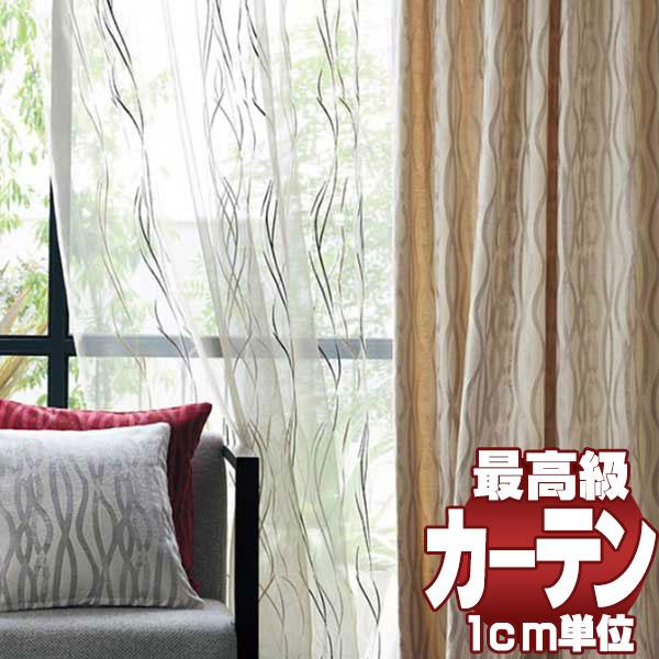 送料無料 本物主義の方へ、川島セルコン 高級オーダーカーテン filo プレーンシェード ドラム式(AR-63) Sumiko Honda アウラート SH9960・9961・9963・9966・9968