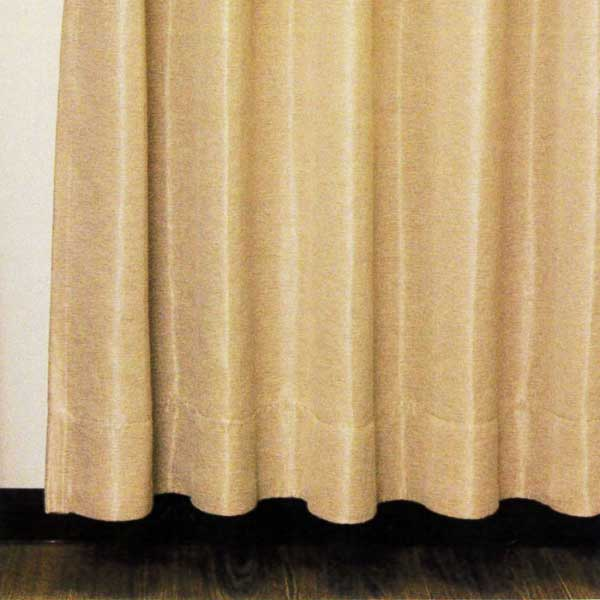 カーテン 激安 ノイエ(neue)のオーダーカーテン 無地遮光カーテン ローヌ オーダーカーテン(形態安定加工) 約2倍ヒダ
