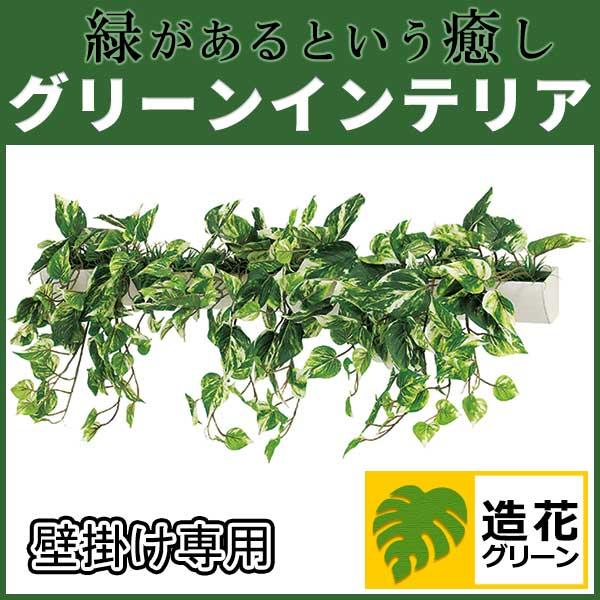 デザインポット グリーンインテリア 造花 グリーンポット 観葉植物 デザインポット 卓上グリーン (GR4053)