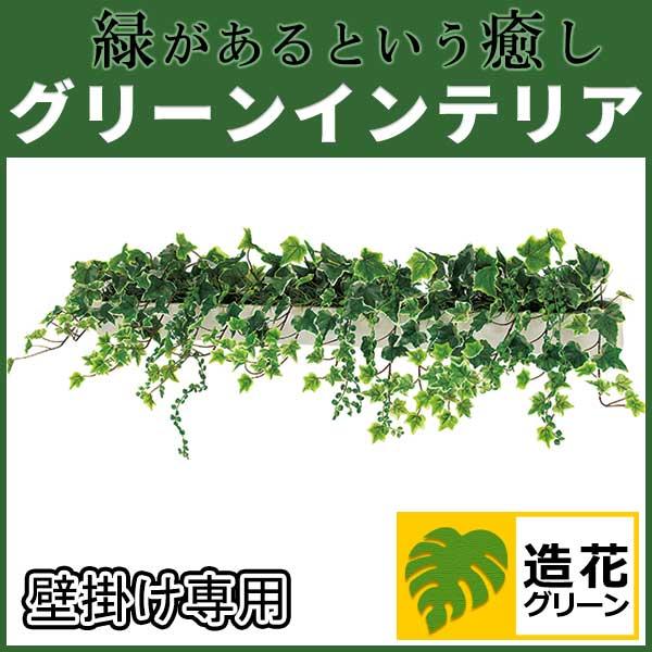 デザインポット グリーンインテリア 造花 グリーンポット 観葉植物 デザインポット 卓上グリーン (GR4055)