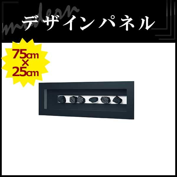 SUMI 3032 モダンな空間に 炭 木 メタル アートパネル 額縁 壁掛け インテリア(IN3032)